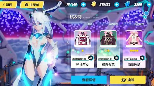 Honkai impact 3 mod - game nhập vai phiêu lưu siêu hot